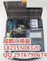 MAX LM-390A号码机