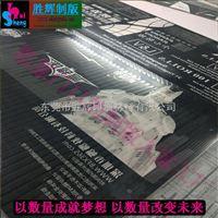 东莞市胜辉制版公司全国范围内承接大幅面菲林输出 精度达3000dpi