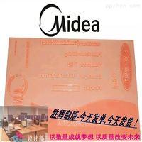 纸箱包装印刷胶版 作业本线条版 固体柔性版制版 高精度菲林输出