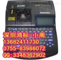 日本佳能C-210T线缆标志打印机