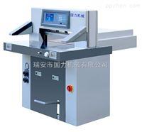 供应国力液压670程控切纸机