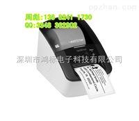货运标识热敏纸打印机选兄弟牌Ql-700