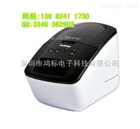 二维码标签印字机兄弟牌Ql-700