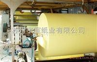 黄色离型纸硅油纸