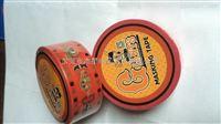 彩色印刷日本手撕mt和纸胶带创意DIY装饰