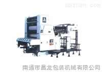 昌昇牌YP1A1CB对开胶印机(昌昇五型机-二手机)