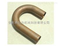 金属圆锯机,双头液压缩管机 ,http://