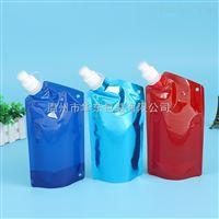 工厂直销环保便携折叠运动水壶 时尚简约折叠水袋 加印logo