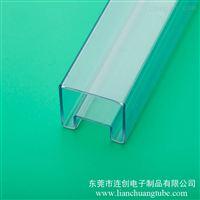 东莞连接器包装管厂家 芯片吸塑管 IC包装