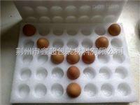 湖北epe型材 厂家直销 珍珠棉蛋托产品包装优选