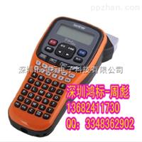 兄弟标签机PT-E100