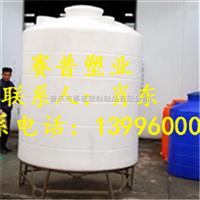 云南3吨锥底储罐