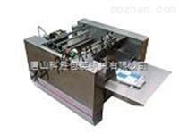 唐山科胜铝箔袋钢印打码机 | 液体油墨打码机
