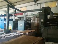 二手海德堡2890轮转印刷机