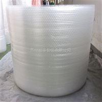 低价供应普通单面气泡膜 苏州泡膜厂家常年生产 可切片制袋