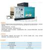 TW8828热熔胶机