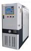 压铸模温机厂家,高温油温机