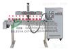 苏州依利达:自动电磁感应封口机