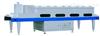 PDM1300油漆干燥机