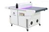 新款LED固化机 水转印固化设备